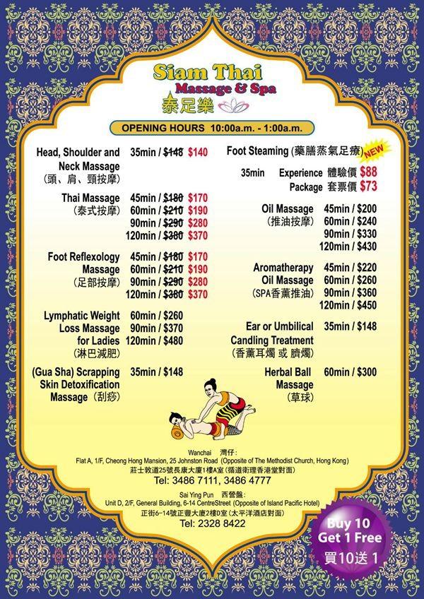 thai massage guide wai thai massage