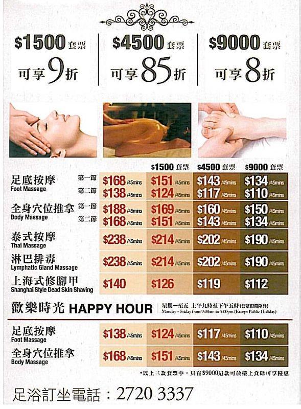 massage liste massage falster
